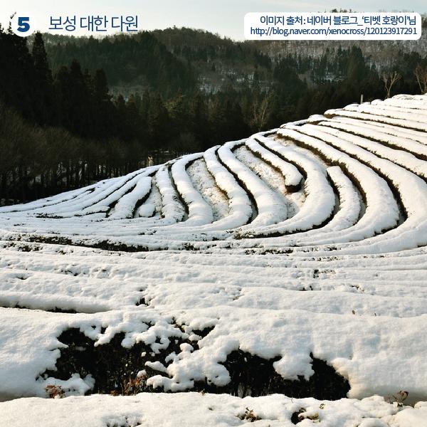 겨울여행-06