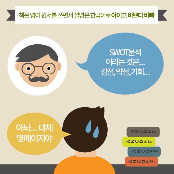 대학영어강의-04