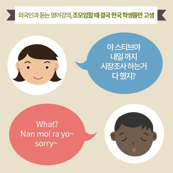 대학영어강의-07