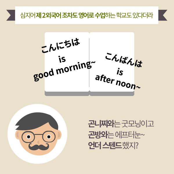 대학영어강의-08