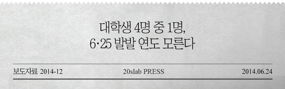 보도자료_2014_12_본문