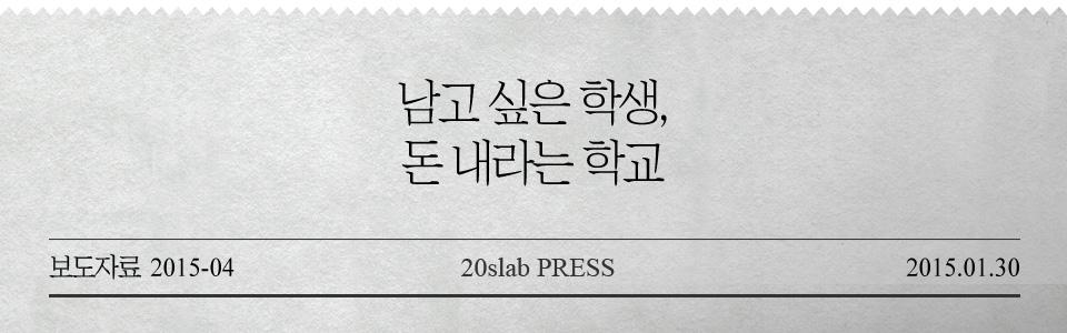 보도자료_2015_04_본문