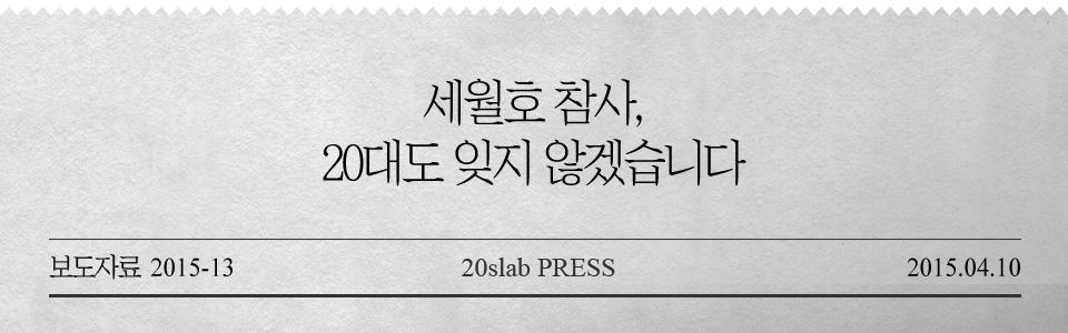 보도자료_2015_13_본문