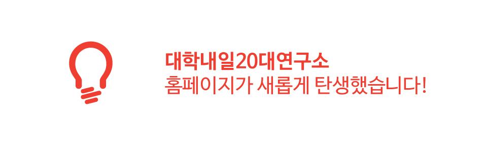 본문배너_가로형-01