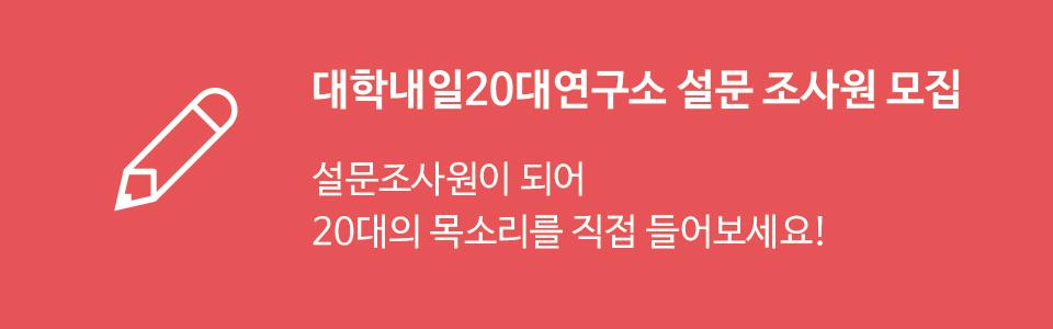 본문배너_가로형-02
