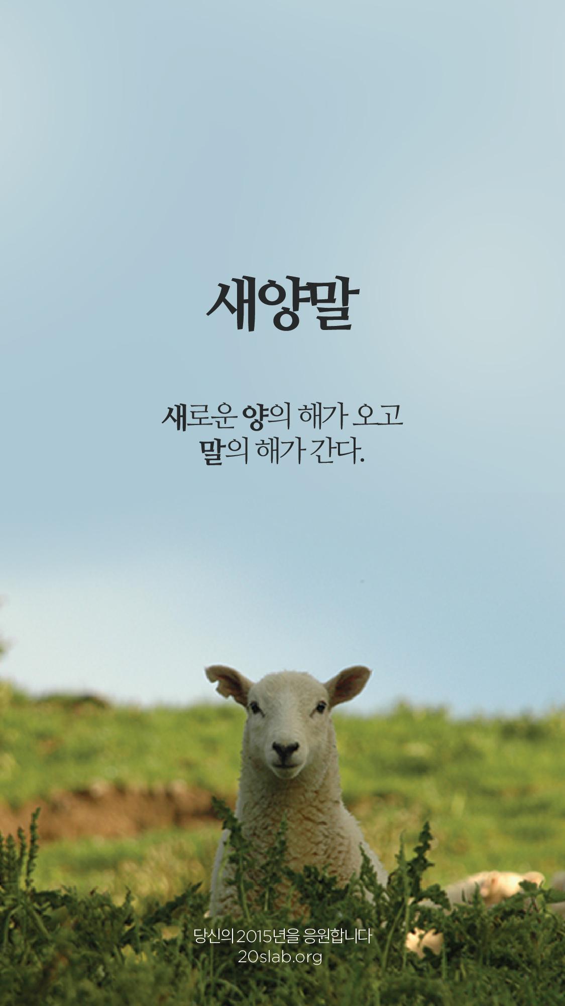 새해건배사-04