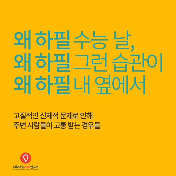 수능-07