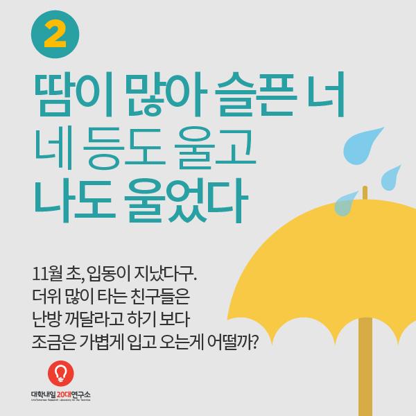 수능-09