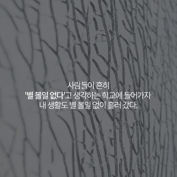 스토리북소개-02