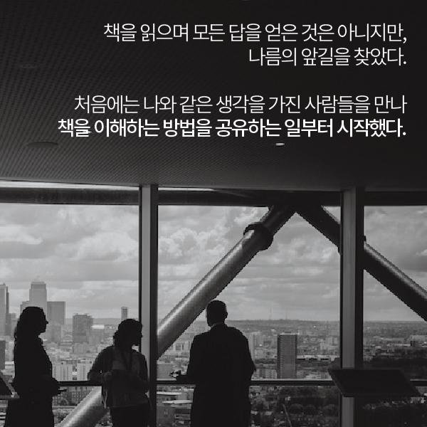 스토리북소개-04