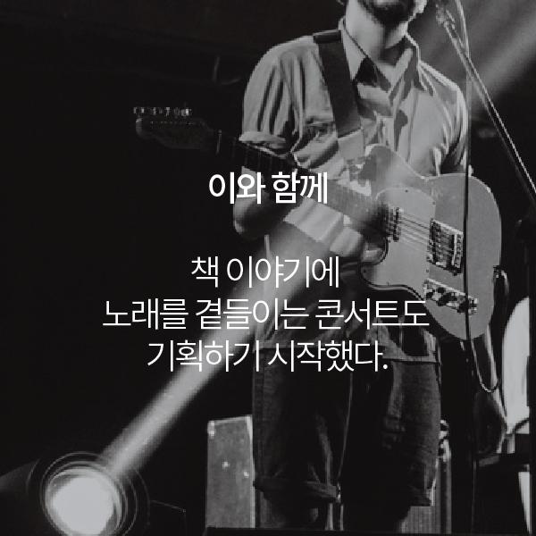 스토리북소개-05