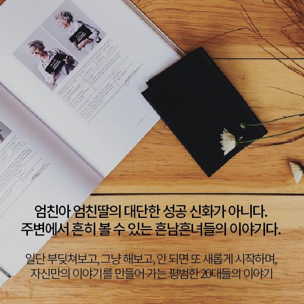 스토리북소개-08