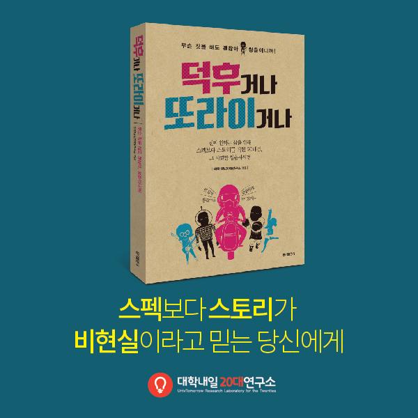 스토리북소개-09