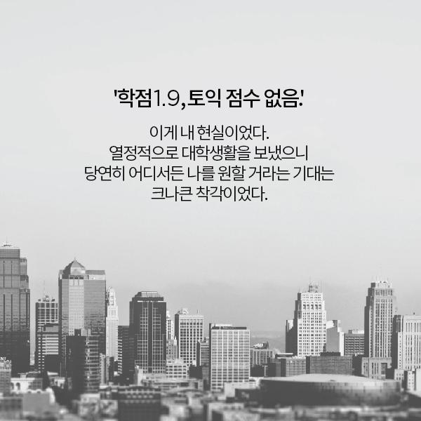 스토리북이벤트-02