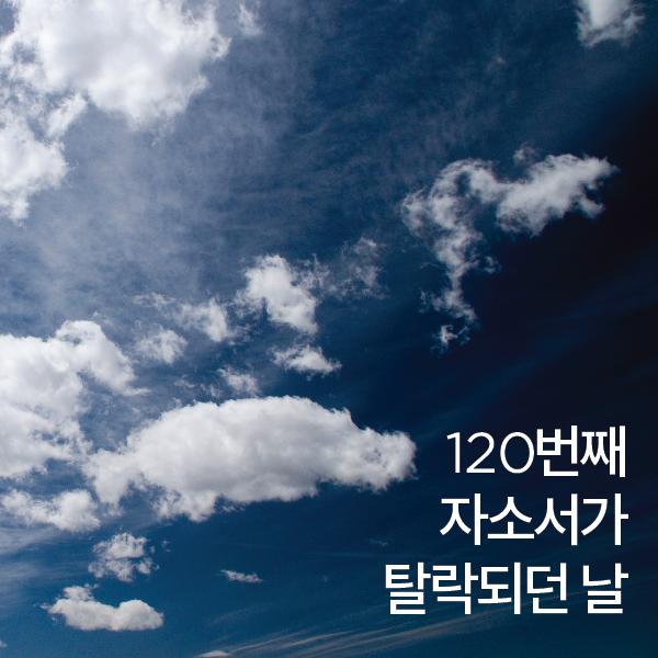 스토리북이벤트-04