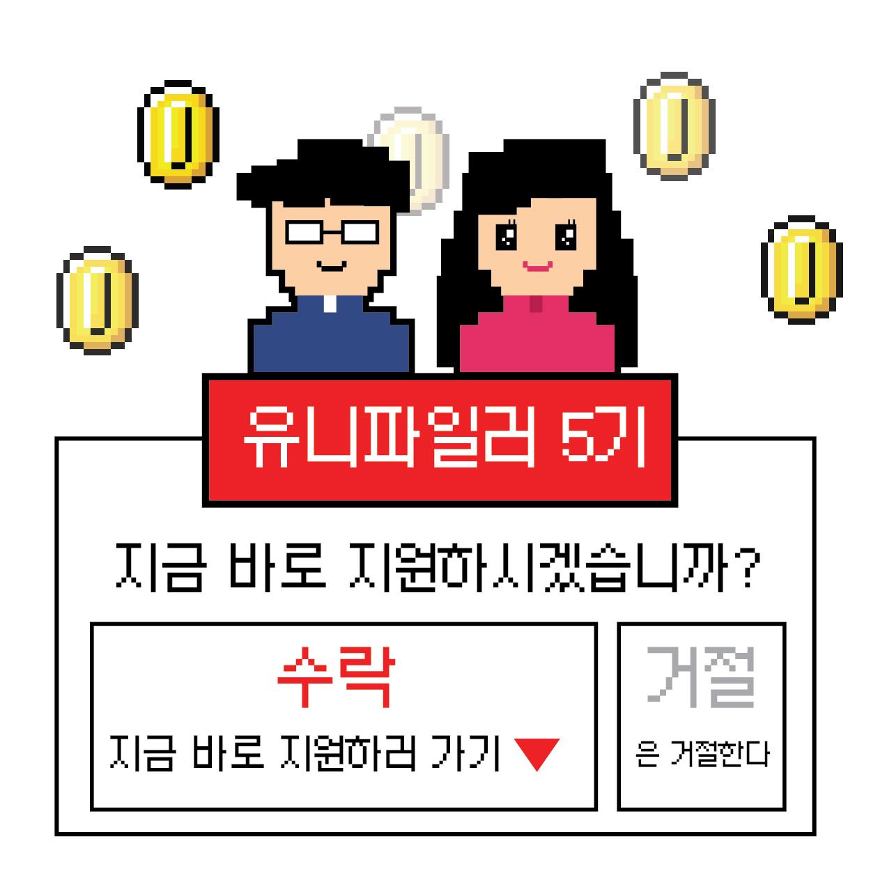 유파_게임버전-06