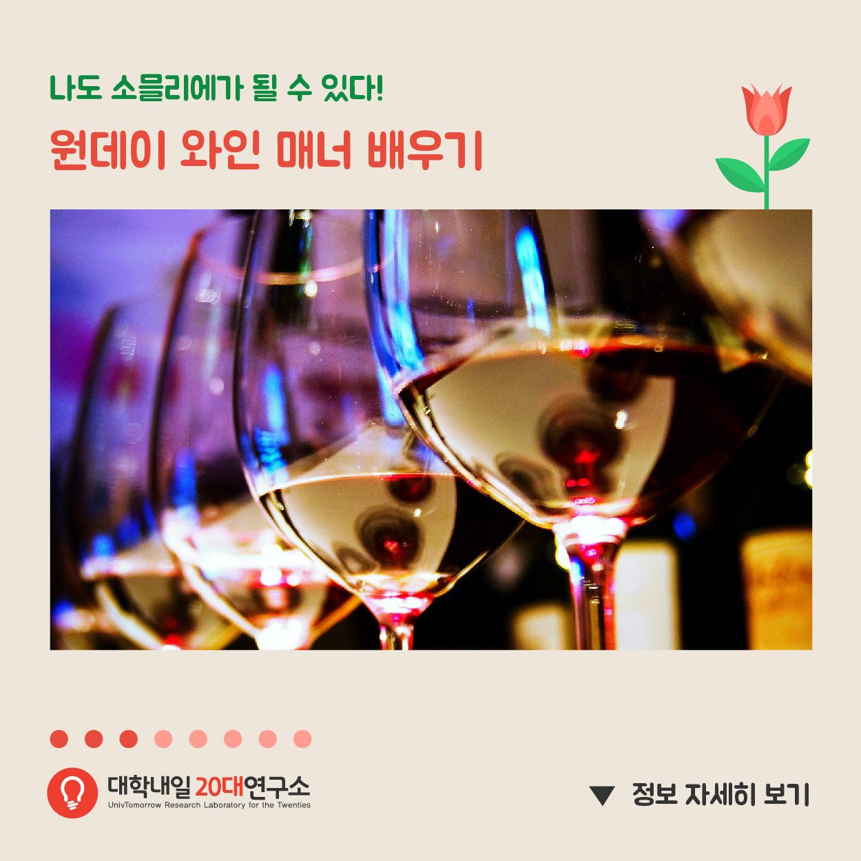 자기계발추천강의-04