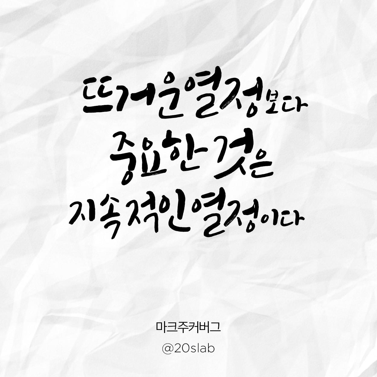 중간고사_어록-01