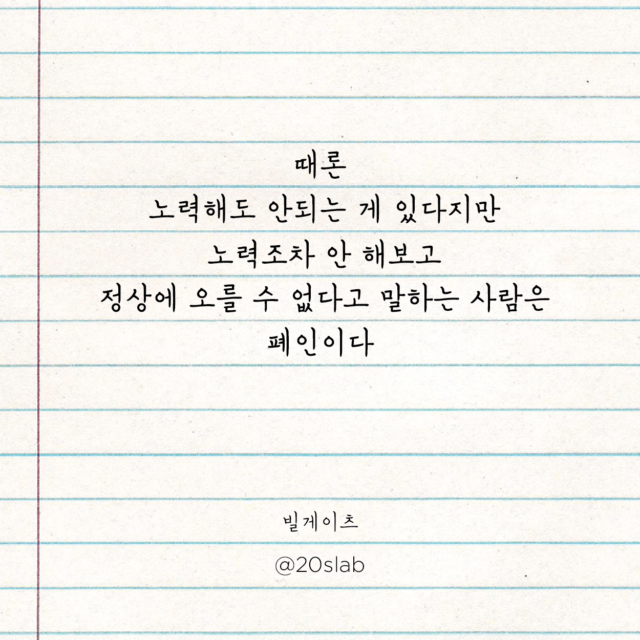 중간고사_어록-03