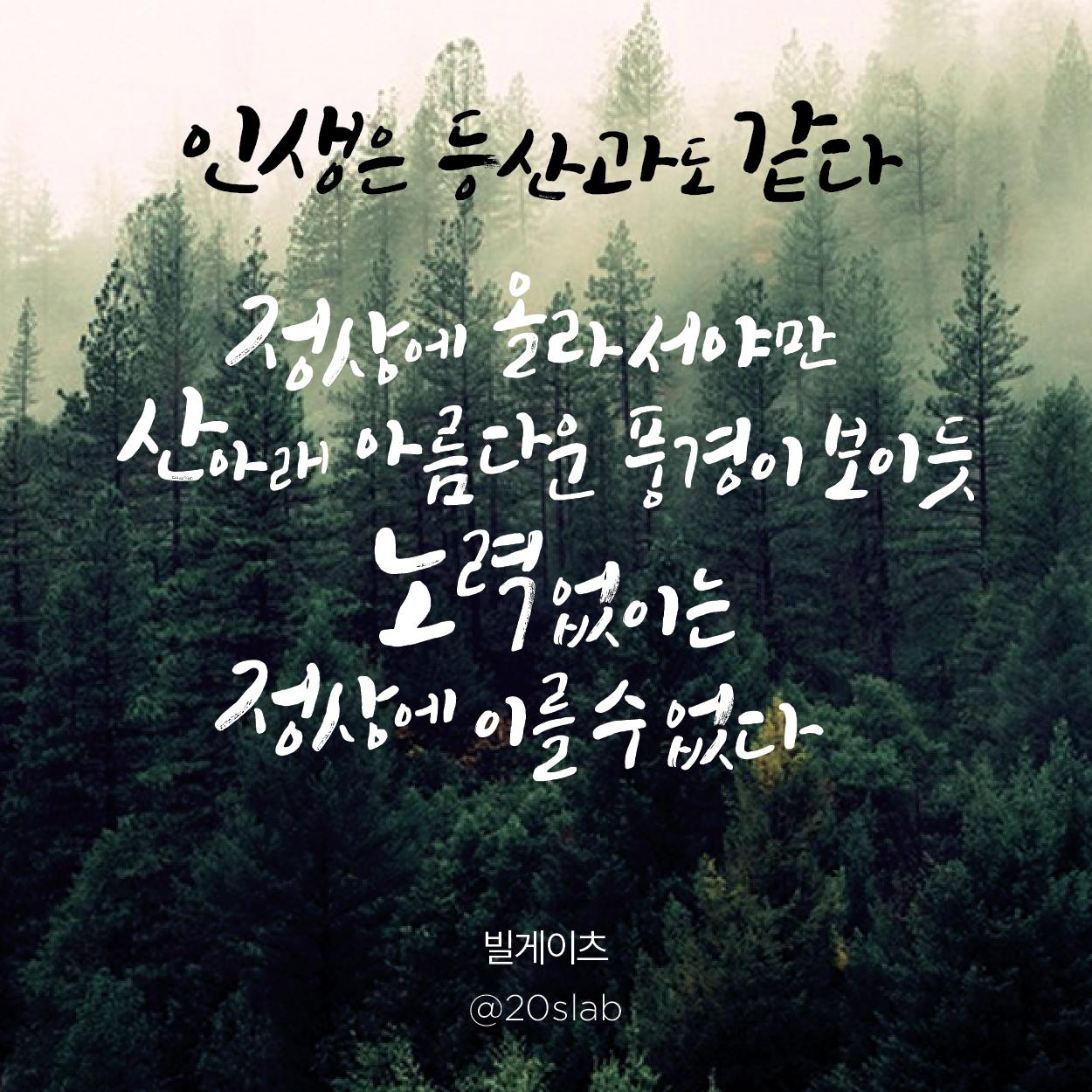 중간고사_어록-04