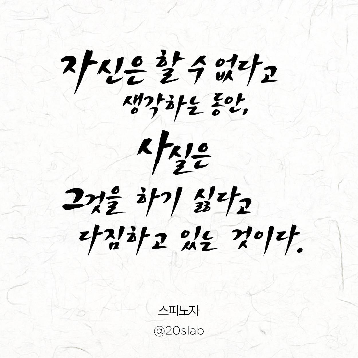 중간고사_어록-05