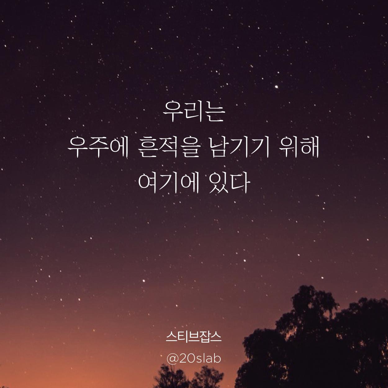 중간고사_어록-06