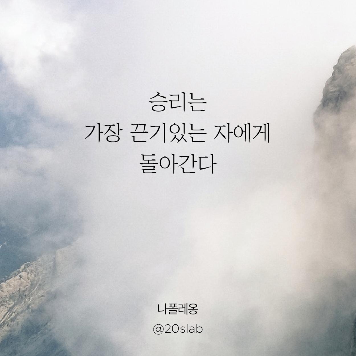 중간고사_어록-09