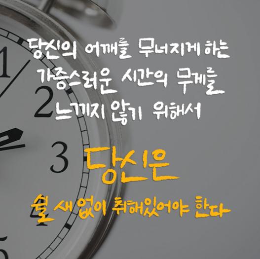 취하라03