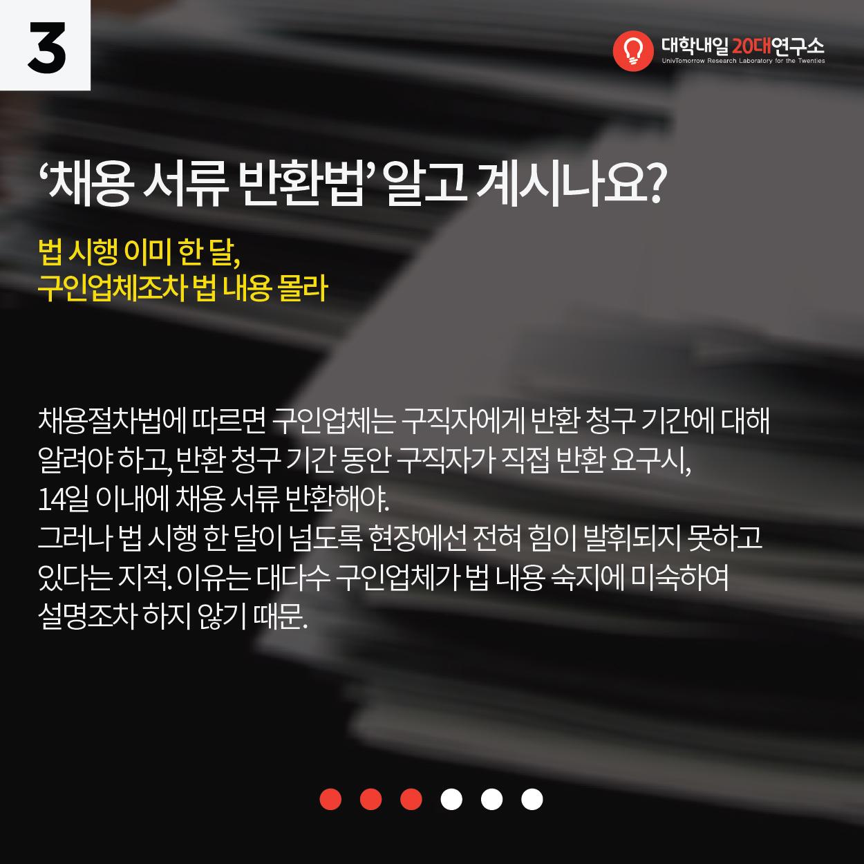 20대뉴스-2월-04