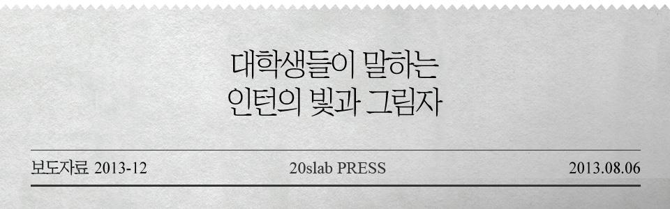 CardTamplet_Press_Body