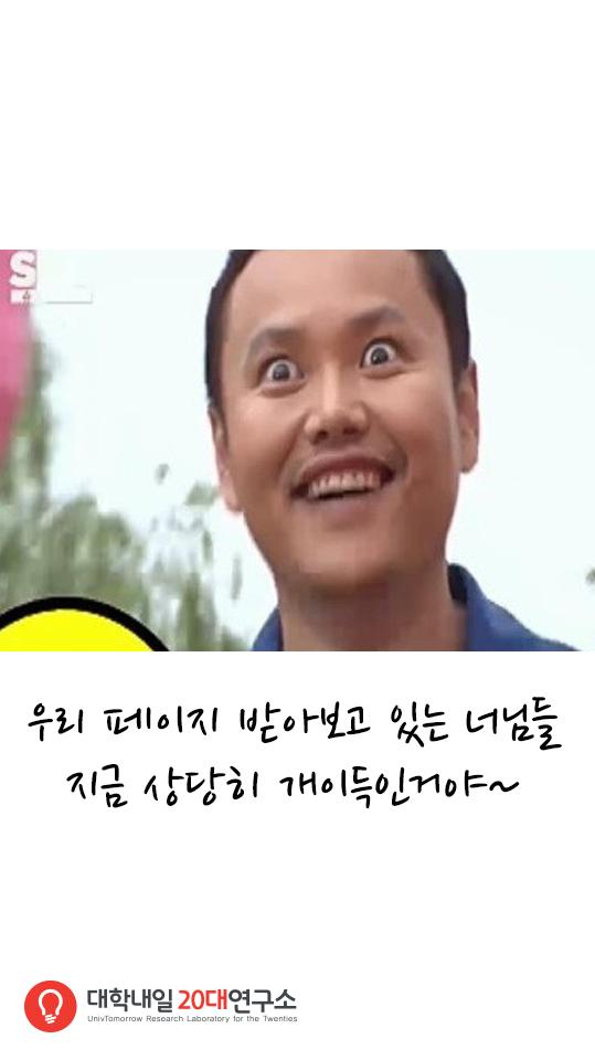 개이득05