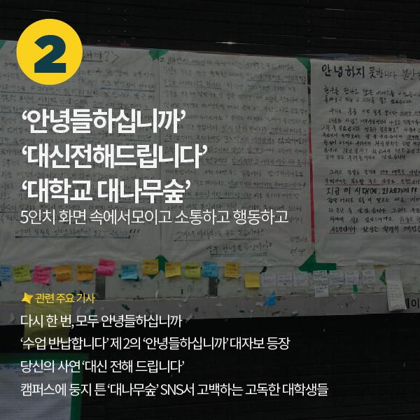 뉴스10선-03