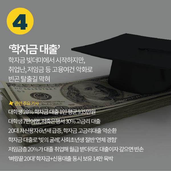 뉴스10선-05