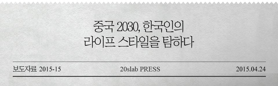 보도자료_2015_15_본문