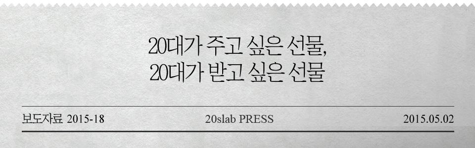 보도자료_2015_18_본문