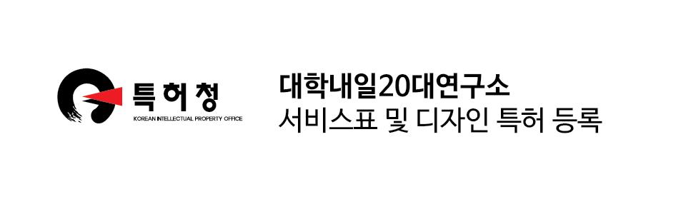 본문배너_가로형-04