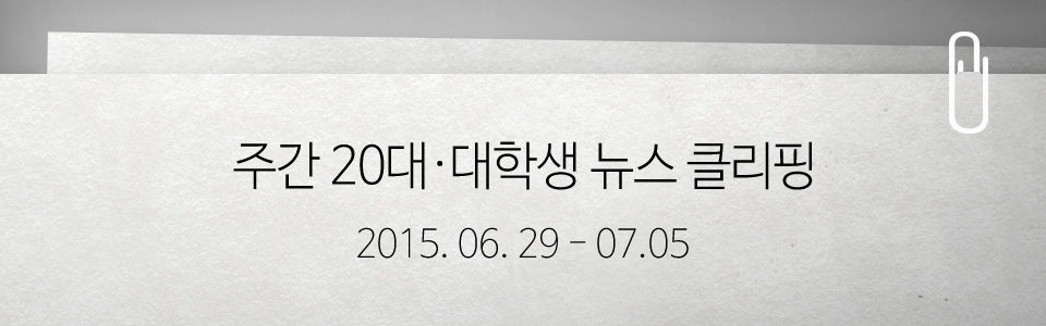 뉴스클리핑(0629)_본문카드