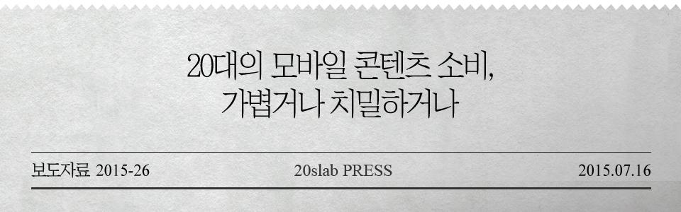 보도자료_본문카드