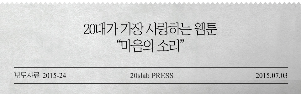 보도자료_2015_24_본문