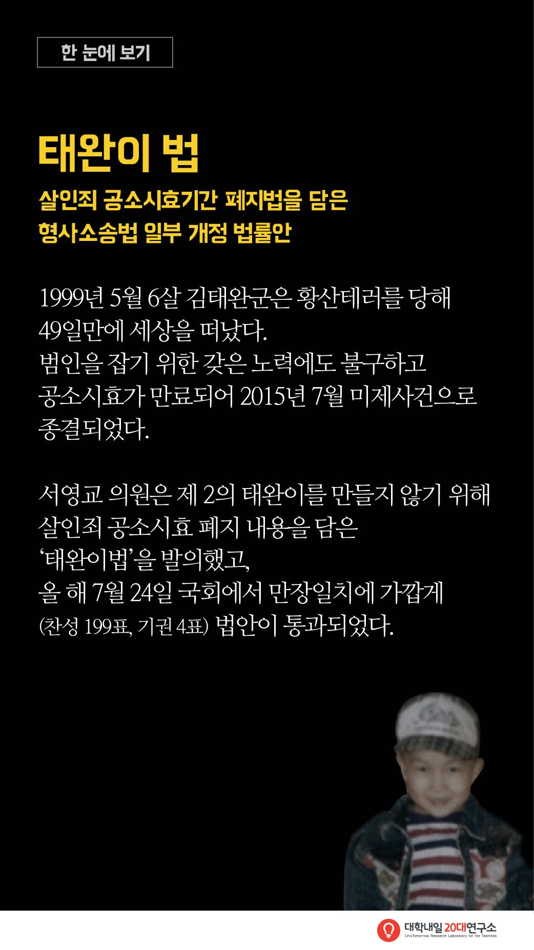 김영란법-05