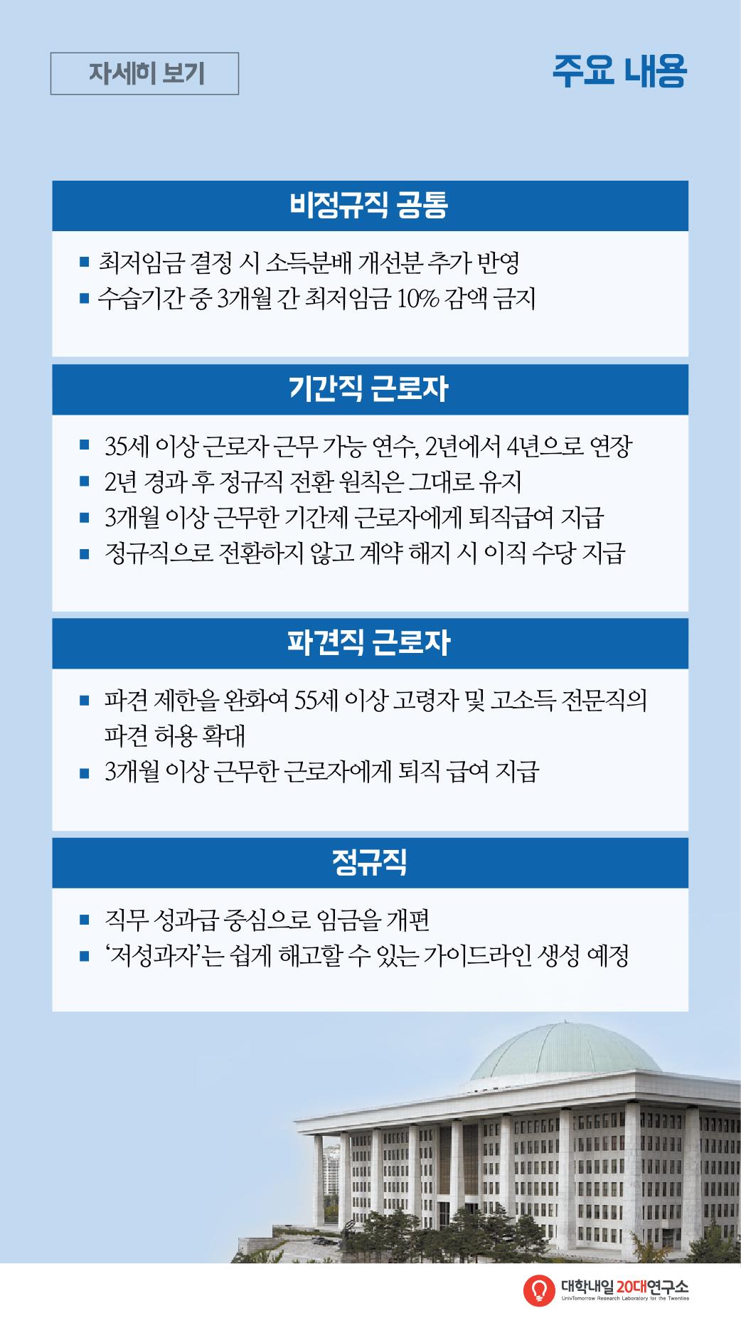 김영란법-09