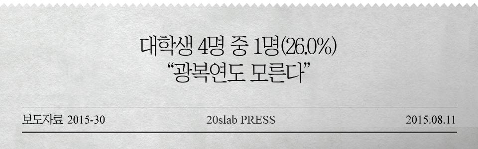 보도자료 2015_30_보디