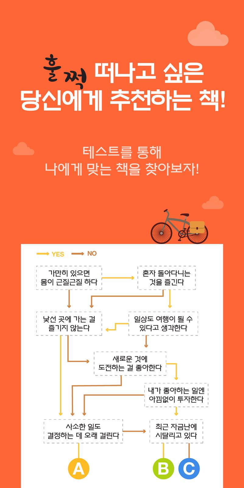 FB2015_99_vinglecard사이즈수정