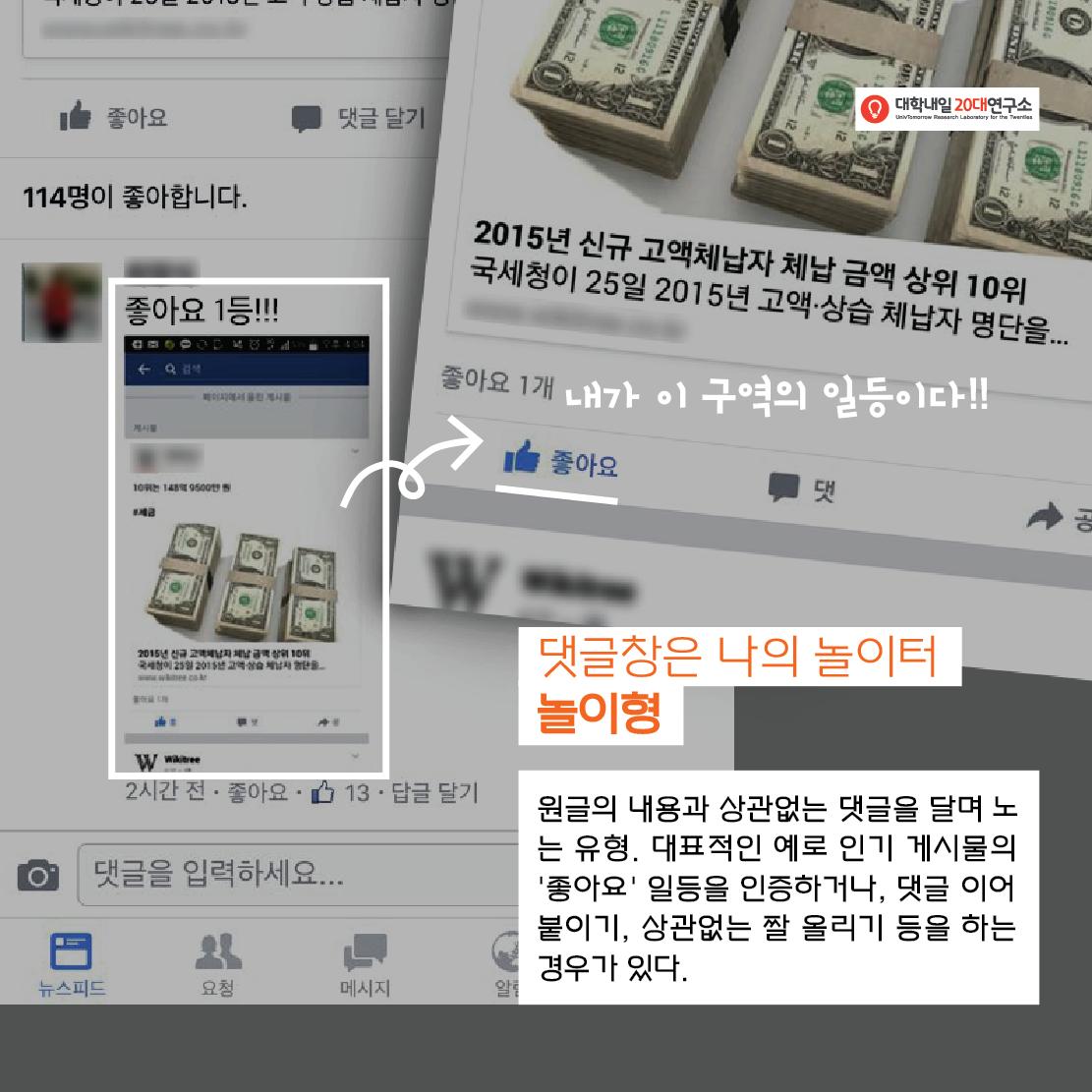 댓글리케이션_최종-02
