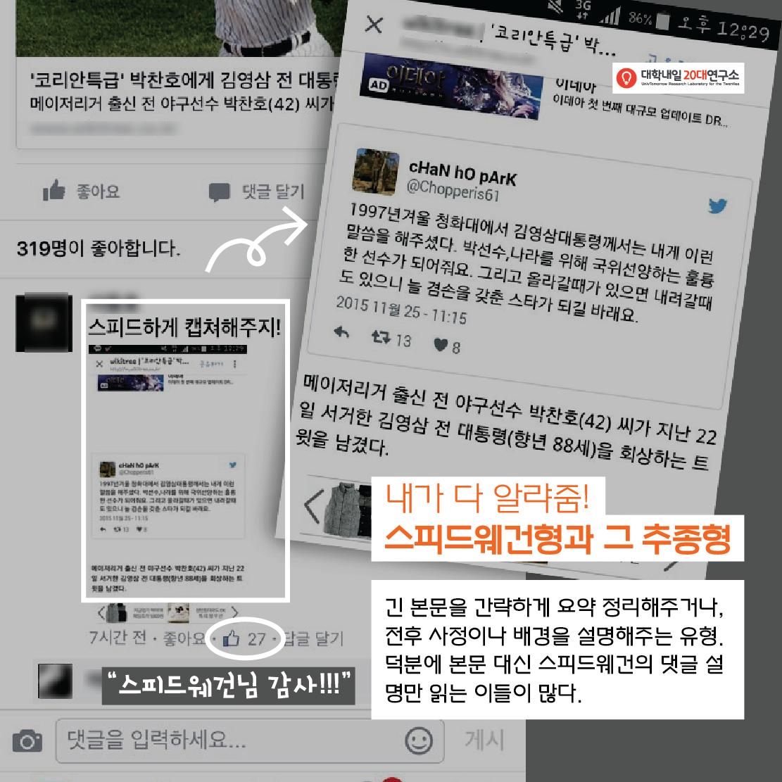 댓글리케이션_최종-03