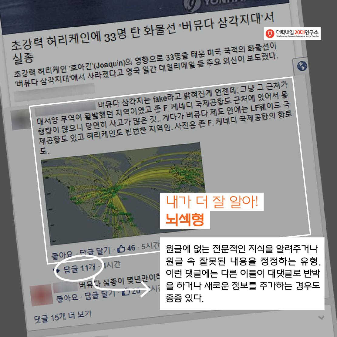 댓글리케이션_최종-04