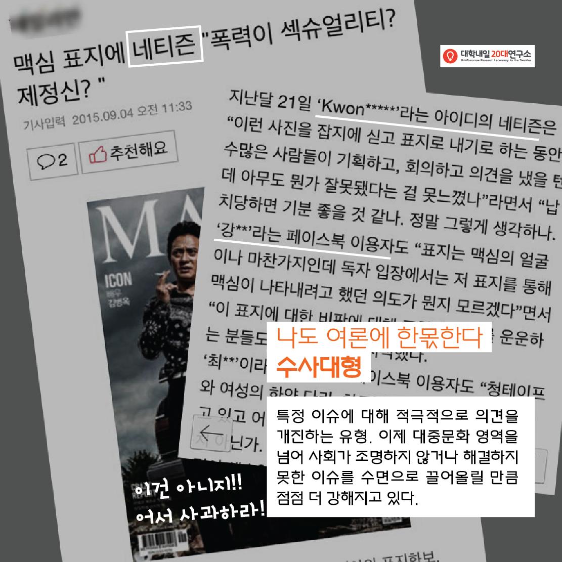 댓글리케이션_최종-05