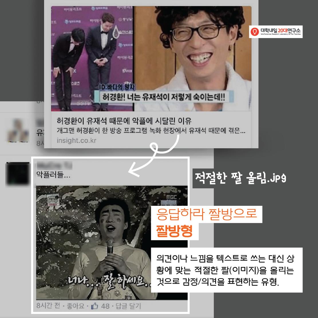 댓글리케이션_최종-06