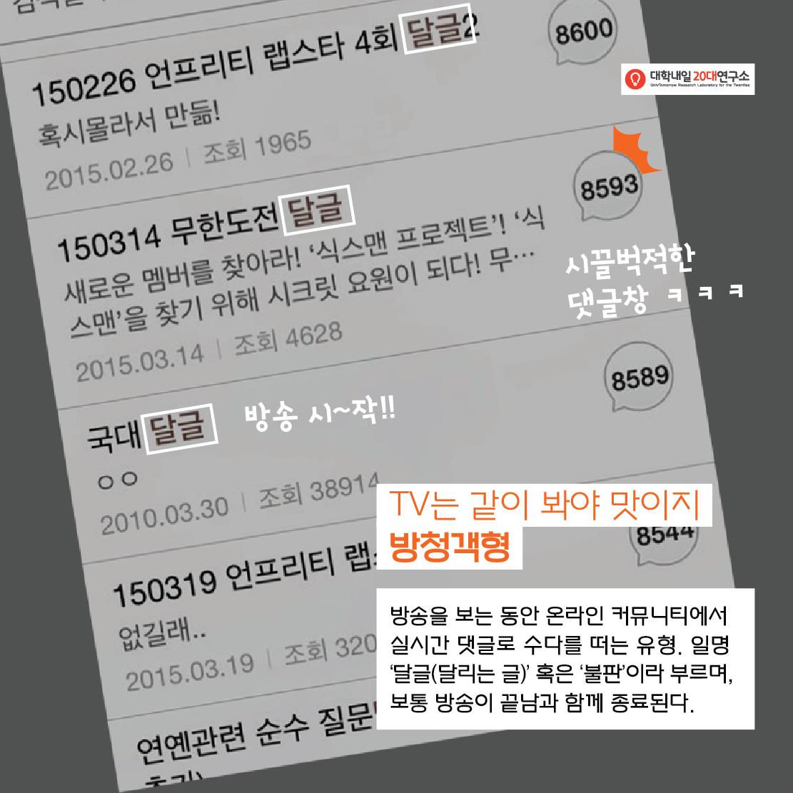 댓글리케이션_최종-07