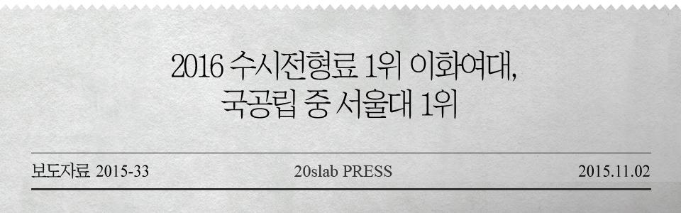 보도자료-33